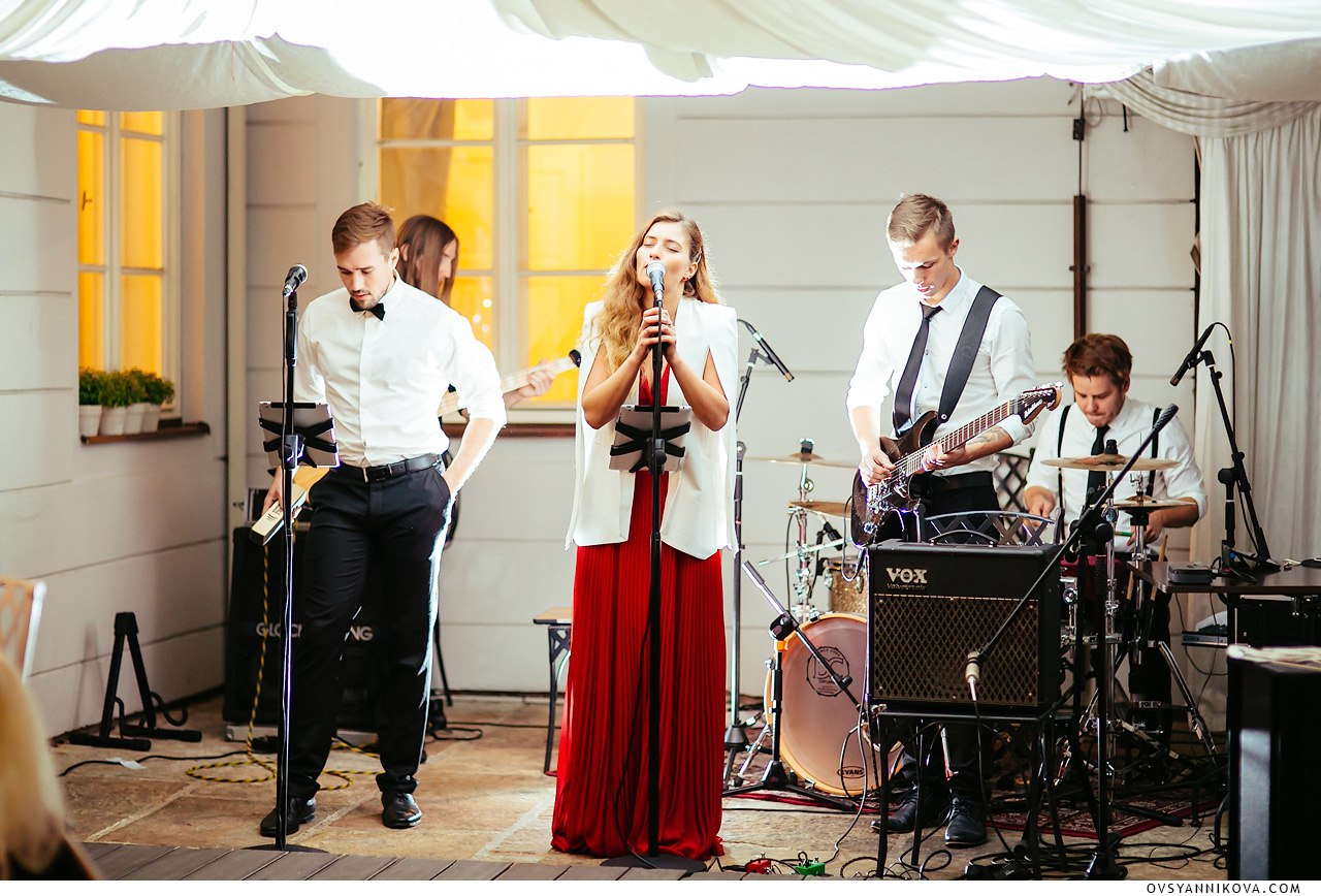 Aurora Party Band